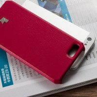 best-leather-iphone-5-cases